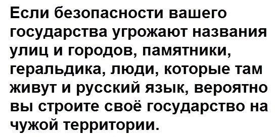 https://pp.vk.me/c836136/v836136333/13b06/vlKEnzfgy8w.jpg