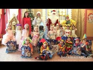 Новый год в Детском саду. Заказывайте видео, фото, студию, аэросъёмку, рекламу. Любой бюджет, результат на 5+.  Все возможности,
