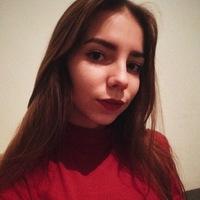 Гончаренко Настя