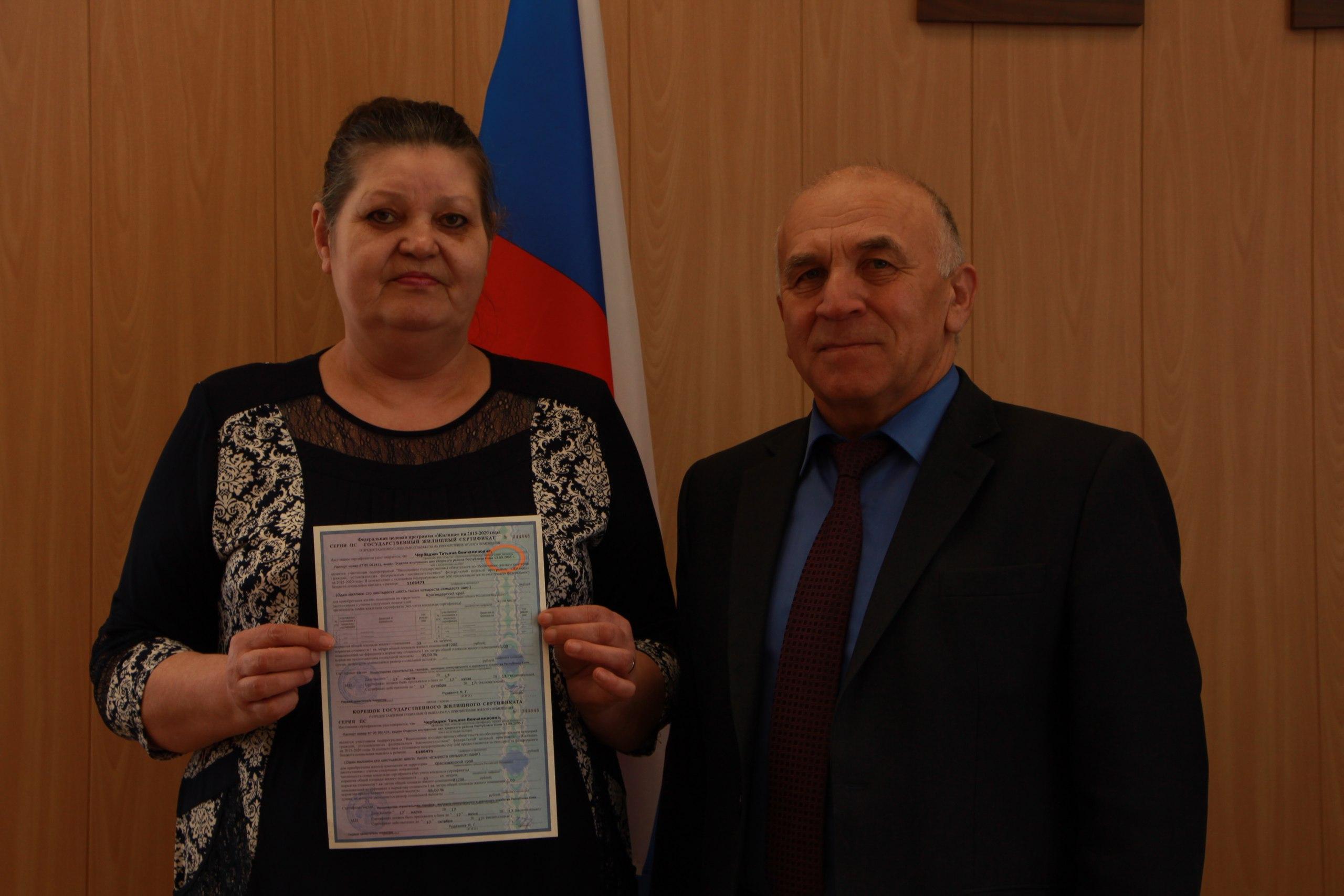 Трое жителей Удорского района получили жилищные сертификаты на приобретение жилья