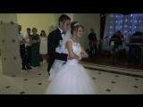 Михайло та Жанна. Перший весільний танець.