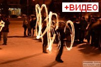 08 января 2012 - Зимние огненные покрутоны в Тольятти
