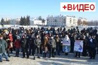 Митинг За честные выборы! в Тольятти 4 февраля 2012