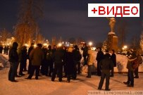 Митинг За честные выборы! в Тольятти 5 марта 2012