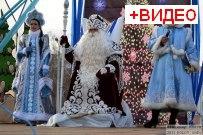 10 декабря 2011 - Дед Мороз и новогоднее карнавальное шествие 2011 в Тольятти