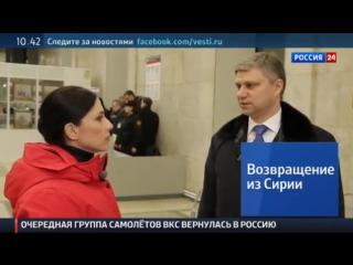 В рабочий полдень_ Глава РЖД Олег Белозеров