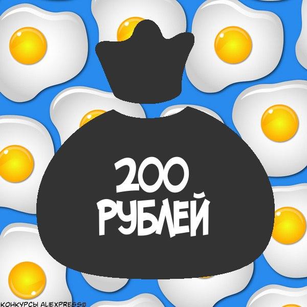 Фото №456261380 со страницы Сони Зборовской