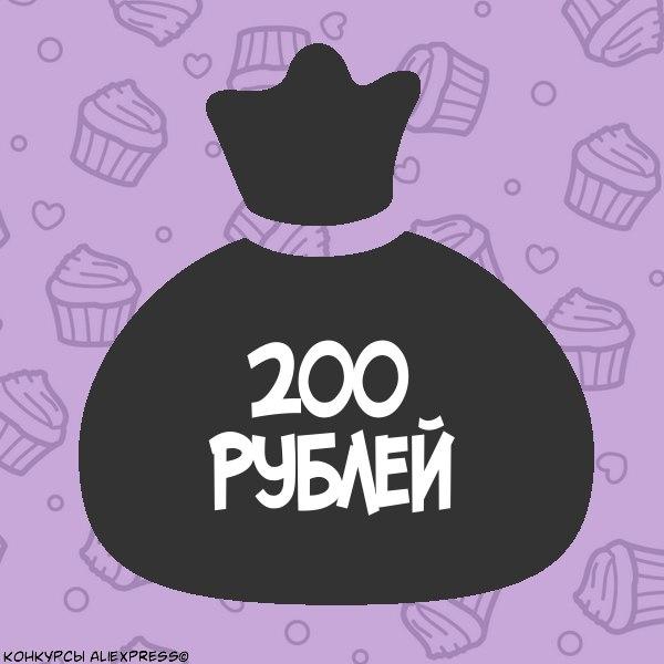 Фото №456261385 со страницы Сони Зборовской