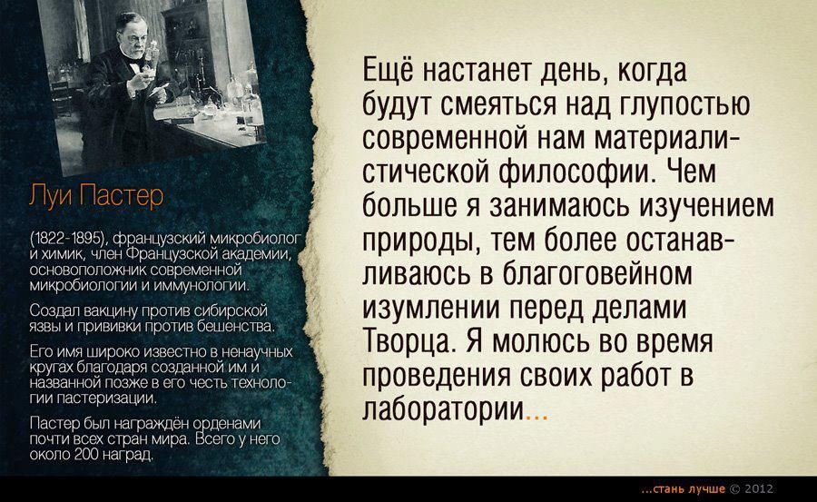 https://pp.userapi.com/c836136/v836136514/4f4e9/VQsVCgZtk3Y.jpg