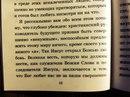 Пётр Суслов фото #49