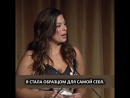 Ashley Graham раскрывает секрет красоты!