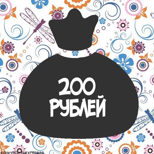 Фото №456261354 со страницы Сони Зборовской