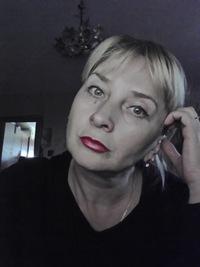 Наталия Герасимова