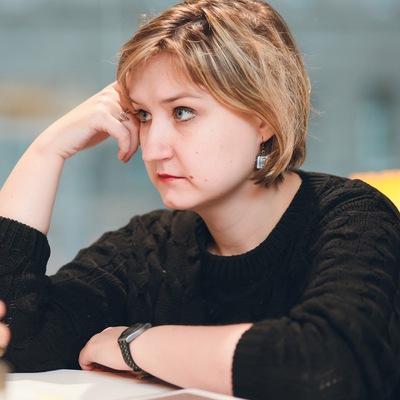 Валерия Тёмкина