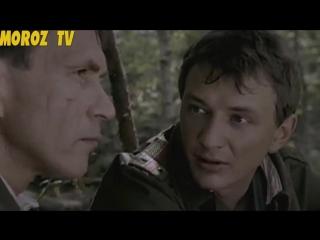 Граница. Таёжный роман. 1 - 2 серия. (2000)