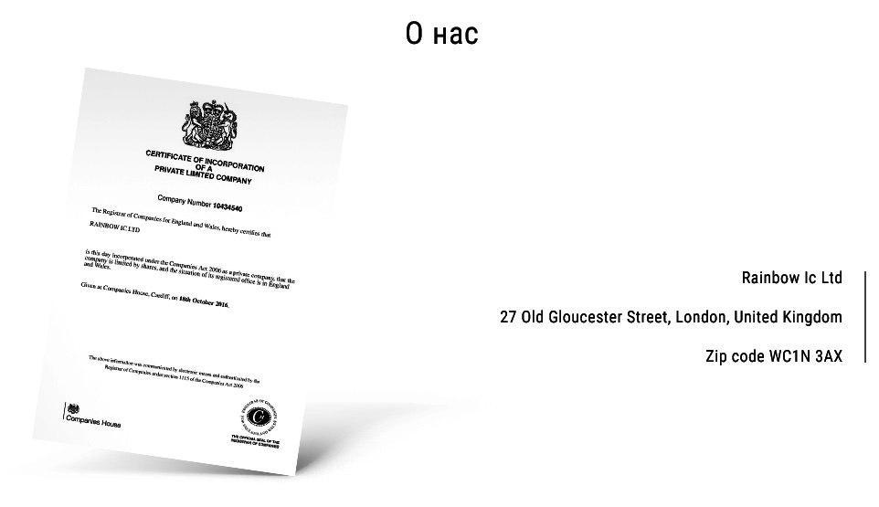 документ с сайта проекта