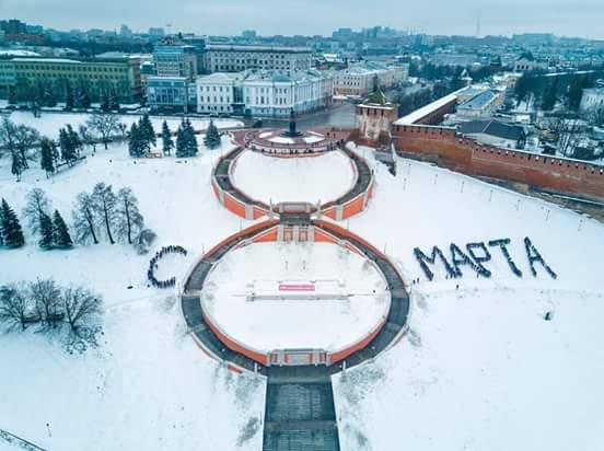 Adik Буздыханов | Нижний Новгород
