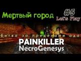 Мертвый город  Painkiller NecroGenesys  Битва за пределами ада #5 Lets Play