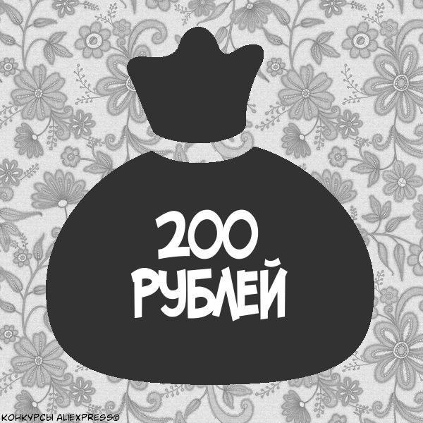 Фото №456261365 со страницы Сони Зборовской