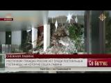 Ростуризм граждан России нет среди постояльцев гостиницы, на которую сошла лави