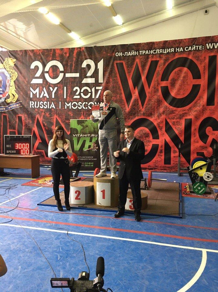 Команда «Локомотив» вернулась домой с медалями