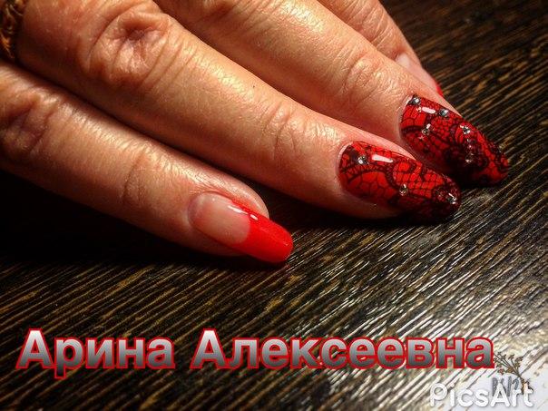 ВКонтакте Арина Алексеевна фотографии