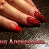 Arina Alexeevna