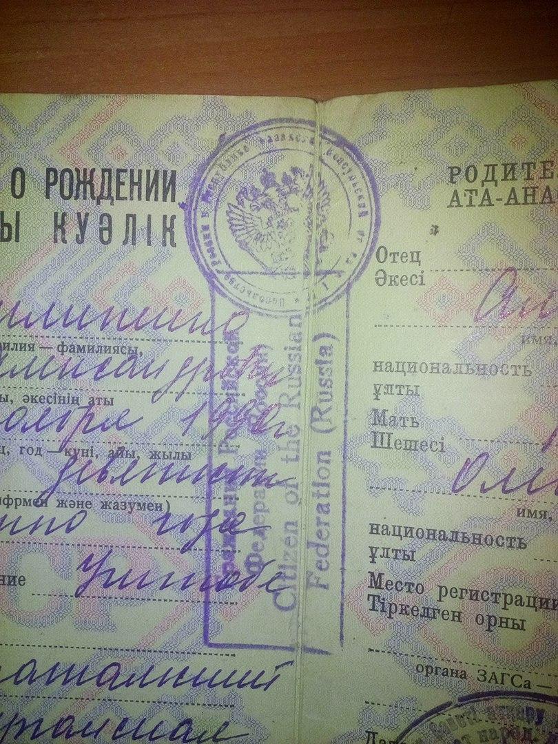 Экзамен по русскому для гражданства рф