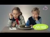 Дети едят чрный бургер