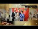 С днем рождения 50 Поздравление на 50 летний юбилей мужчине По всем вопросам создания слайдшоу из свадебных детских семейных фо