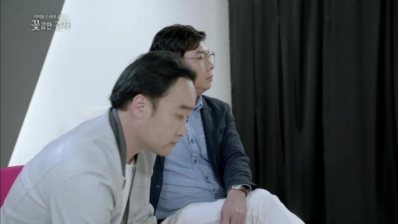 170627 2 эпизод веб-дорамы Let's Only Walk the Flower Road для шоу Idol Drama Operation Team