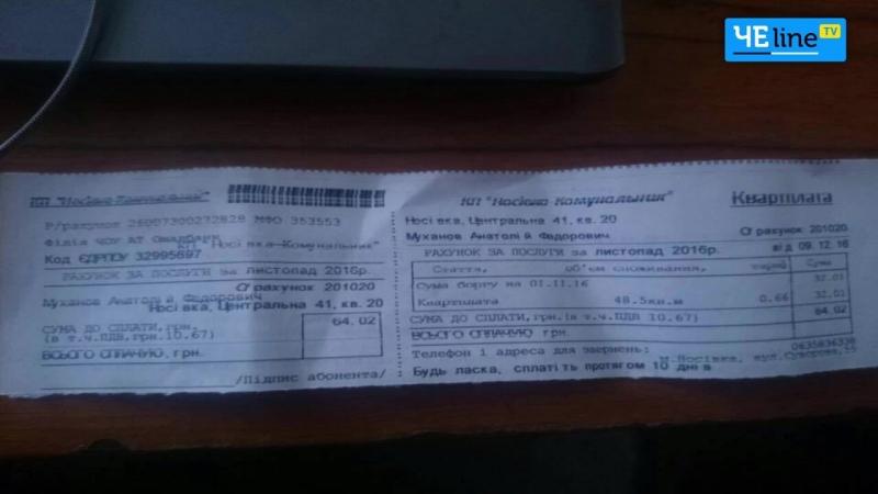 Тарифний «геноцид» мер Носівки Пугач самовільно підвищив тарифи для населення