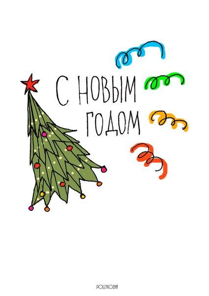 Фото №456243694 со страницы Насти Богдановой