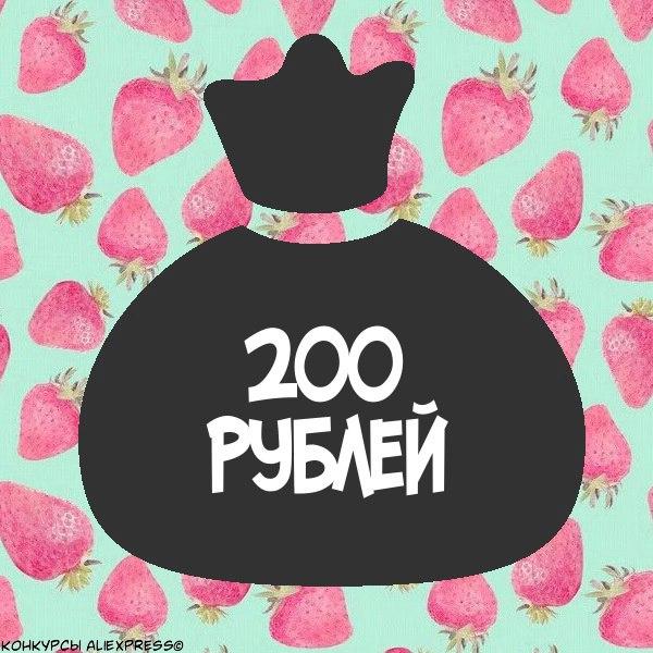 Фото №456261401 со страницы Сони Зборовской