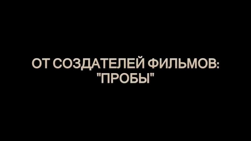 Якудза-апокалипсис Великая война в преступном мире (2015) Трейлер
