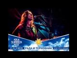 Рада и Терновник - Чуяла птица (FSF 2017)