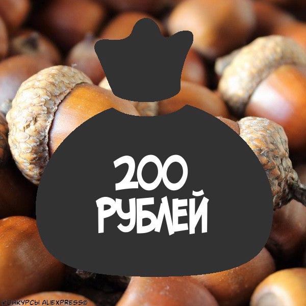 Фото №456261406 со страницы Сони Зборовской