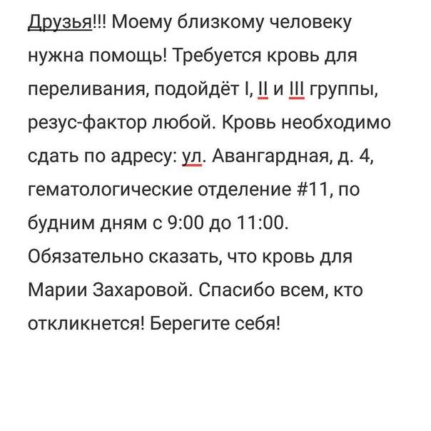 Фото №456239039 со страницы Алены Голосовой