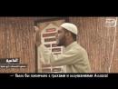 Шейх Абу Хамза | «Взгляни, над чем плакали сподвижники перед смертью!»