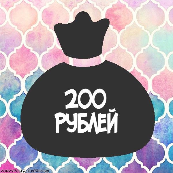 Фото №456261448 со страницы Сони Зборовской
