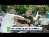 Прилетело в прямом эфире на день ВДВ. Журналиста НТВ избили перед камерой