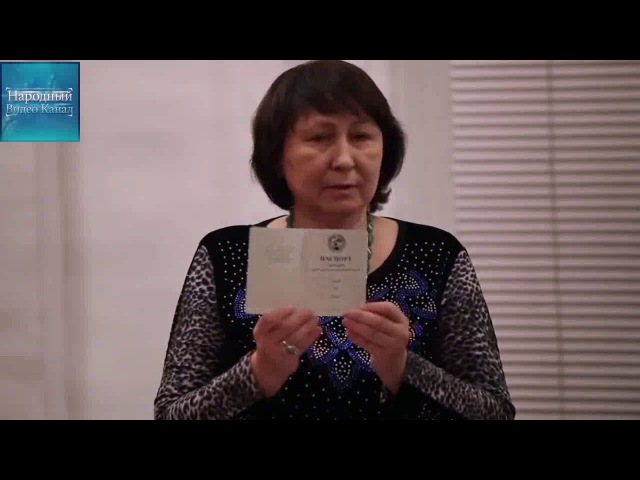 Вестник СССР: Выдача паспортов СССР. Союз коренных народов Руси