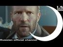 Джейсон Стейтем I LG G5 I Ночь пожирателей рекламы Звёзды кино в рекламе