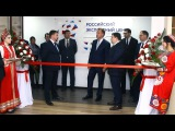 Россия построит в Таджикистане 20 школ Русия дар То