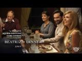 #ILMovieTrailers: Первый трейлер фильма «Беатрис на званом ужине» / Beatriz at Dinner