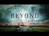 Промо 4 серии 1 сезона сериала «По ту сторону — Beyond».