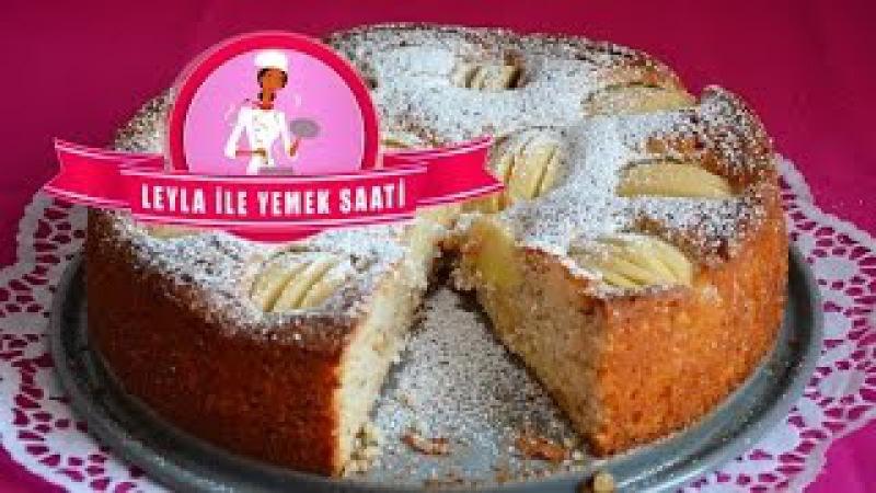 Elmalı Cevizli Kek Tarifi - Versunkener Apfelkuchen mit Walnüssen