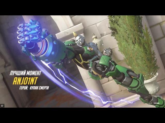 Overwatch | Зачем нужен Deathmatch?