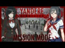 【MMD X YANDERE SIMULATOR】MEME COMPILATION 4.1【MISSION MODE EDITION】【SPECIAL 7000 SUBS! / CHRISTMAS】