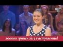 Подборка выступлений Перевертайло Саши на Рассмеши комика! Суммарно 200000 гривен!